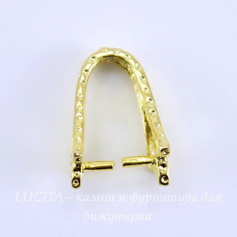 Держатель кулона 15х9х7 мм (цвет - золото)
