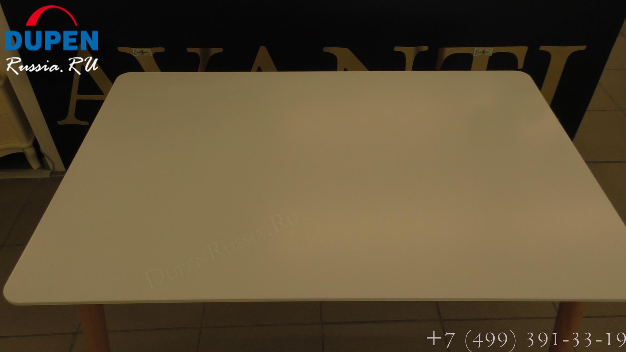 Стол обеденный LINK (120) WHITE (белый)