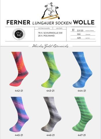 Ferner Wolle Lungauer Merino купить