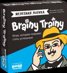 Железная логика. Brainy Games