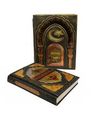 Классическое искусство стран ислама. (в коробе)