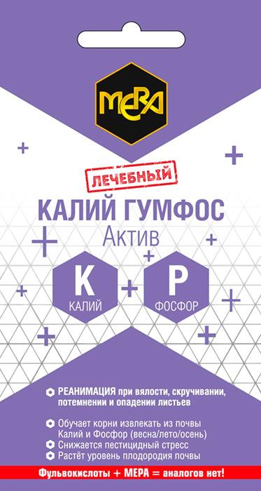 Удобрения Удобрение для реанимации МЕРА при нехватке Калия и Фосфора «КАЛИЙ ГУМФОС», 5 г/50 л kaliy_gumfos_muzsemcv-10-03-ru1-549x1030.jpg