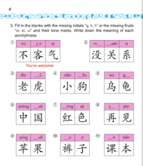 Easy Steps to Chinese for Kids (English Edition) Workbook 3b