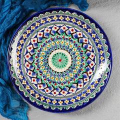 Ляган узбекский Мехроб, 32см