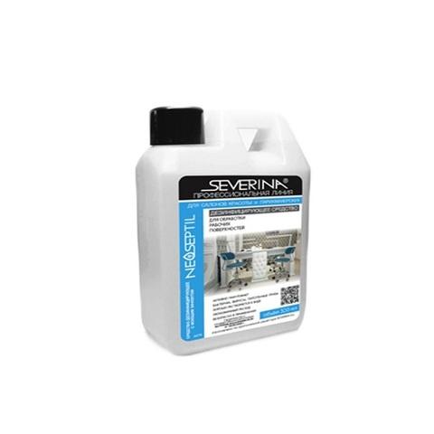 Неосептил - для обработки и дезинфекции рабочих поверхностей Северина, 300 мл