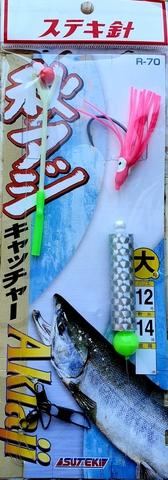 Снасть на кету SUTEKI R-70