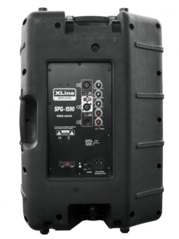 Акустические системы активные XLine SPG-1590
