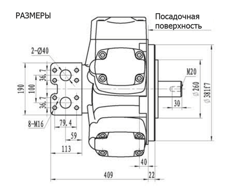 Гидромотор IPM8-3500