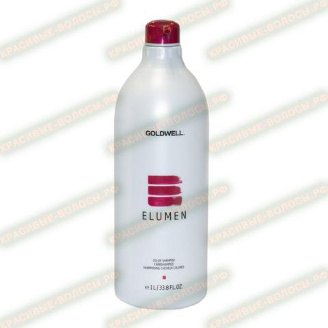 1000 мл Goldwell Elumen Wash шампунь для окрашенных волос - 1000 ml Shampoo for Hair Colored with Elumen