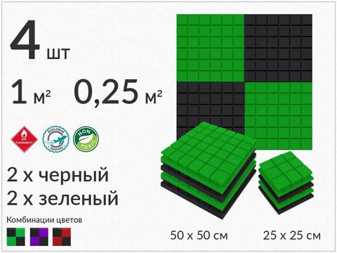 акустический поролон ECHOTON KVADRA  green/black  4   pcs