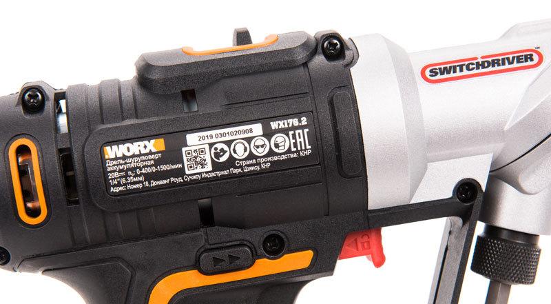 Дрель-шуруповерт аккумуляторная WORX Switchdriver WX176.2 20В
