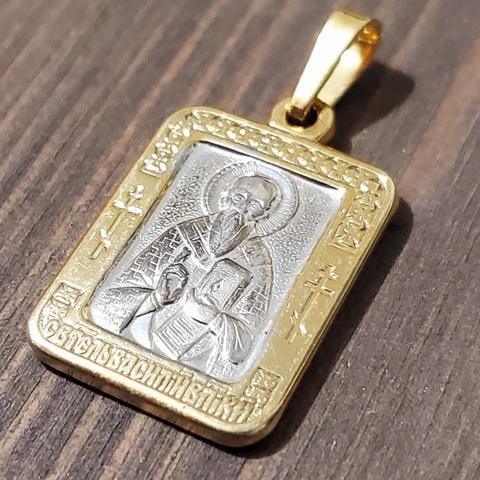 Нательная именная икона святой Василий с позолотой