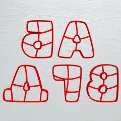 Алфавит буквы набор вырубок для пряника