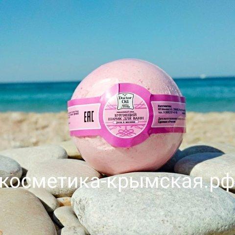 Бурлящий шарик «Роза в молоке»™Doctor Oil