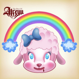Atreyu / The Best Of Atreyu (2LP)