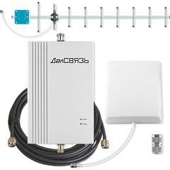 Усилитель GSM сигнала сотовой связи ДалСВЯЗЬ DS-900-20 C2