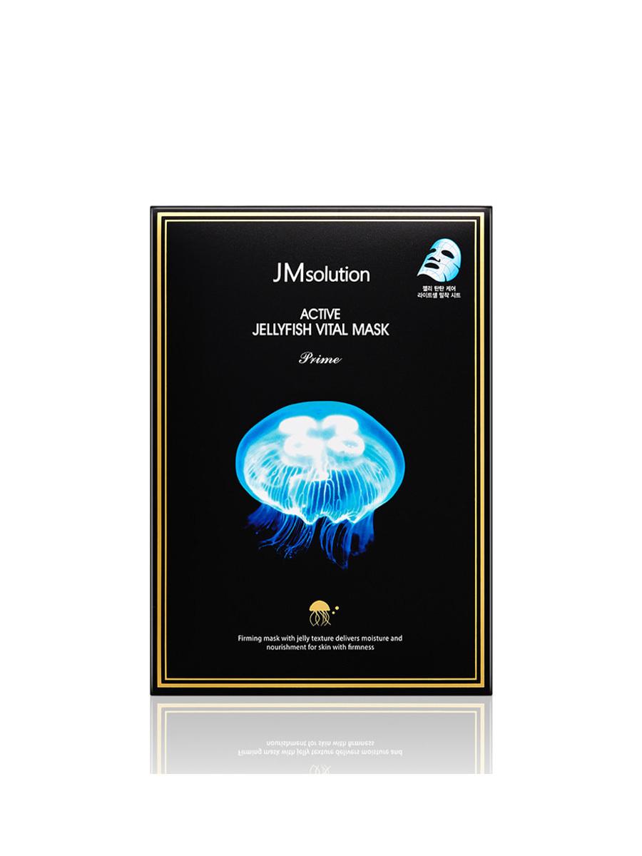 Ультратонкая тканевая маска с экстрактом медузы ACTIVE JELLYFISH VITAL MASK prime
