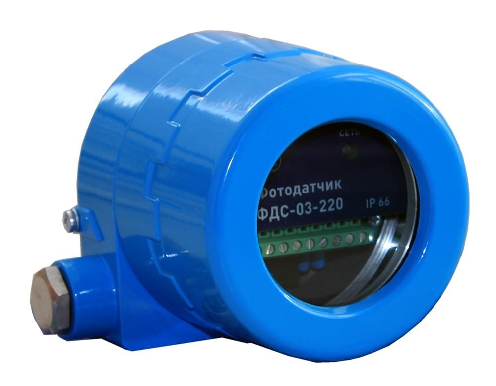 ФДС-03-220 IP66, фотодатчик сигнализирующий