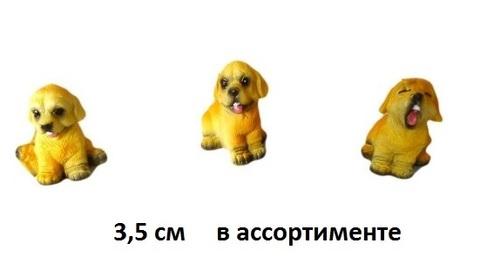 Сувенир Собака 973058 3,5см (НИ)