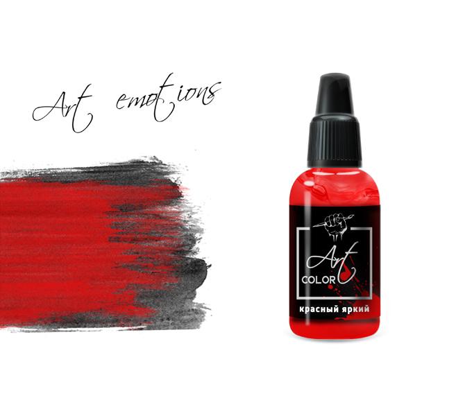 Серия Art Color P-ART123 Краска Pacific88 ART Color красный яркий  (bright red), 18мл 123.jpg