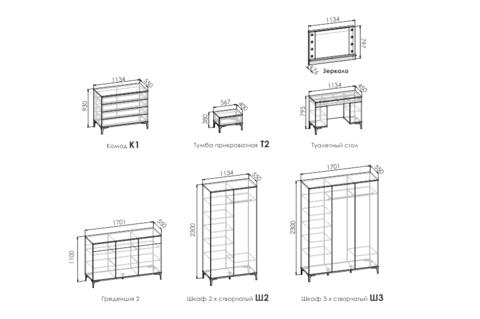 Модульная система для спальни АЛЬБА