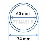 Капсула стандарт ЦБ РФ для 25 руб. Ag, D 60/74 мм