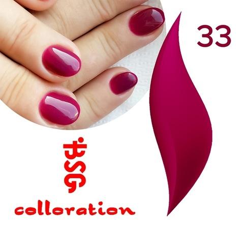 BSG Colloration, №33 Розово-вишневый купить за 650руб