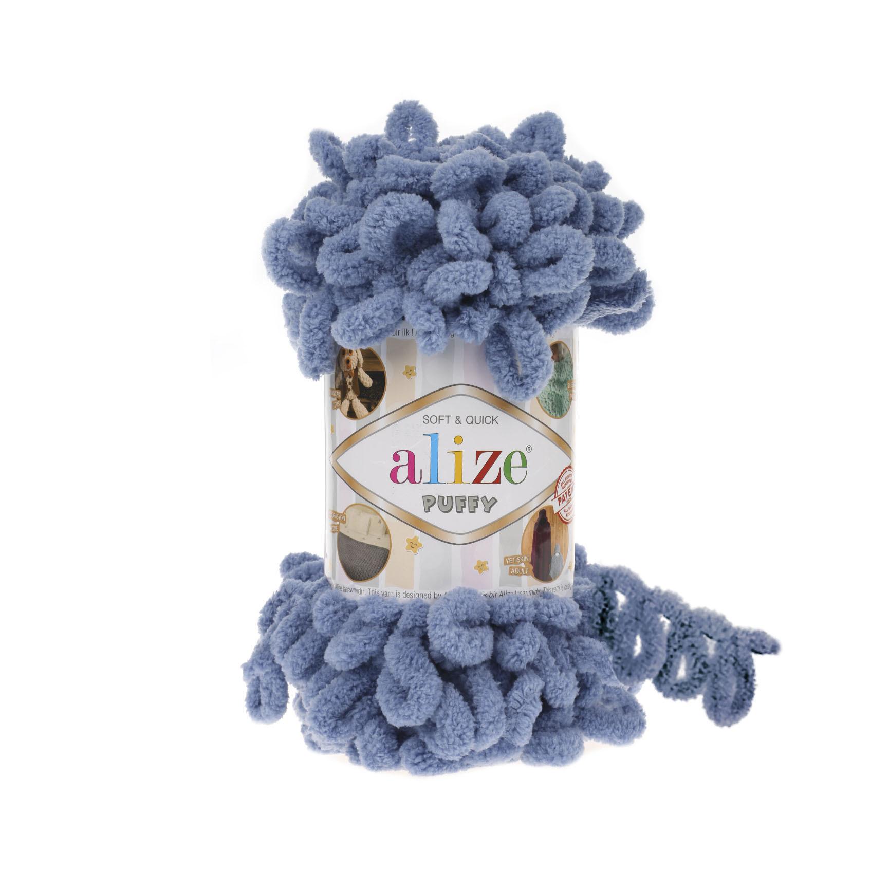 Пряжа Alize Puffy 374 серо-голубой