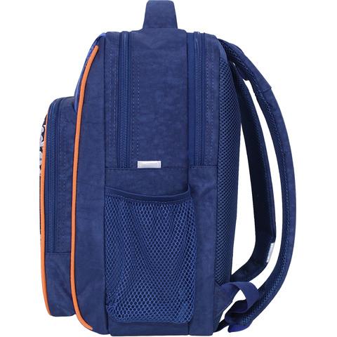 Рюкзак школьный Bagland Школьник 8 л. синий 904 (0012870)