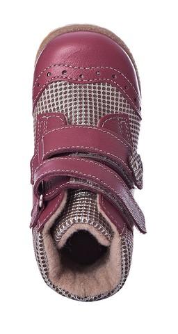 Демисезонные ботинки для девочки