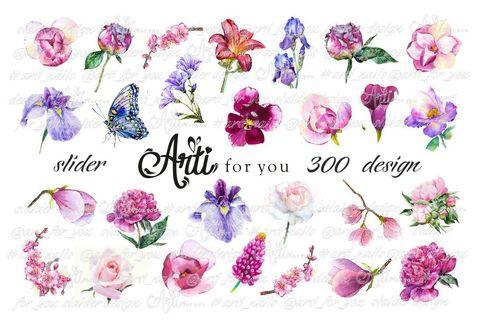 Слайдер Arti for You №300