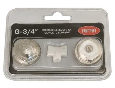 Rifar комплект 3/4' для подключения радиаторов серий Monolit и Supremo (R.Ad.G34MS)
