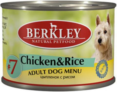Консервы Berkley №7 Цыпленок с рисом для собак