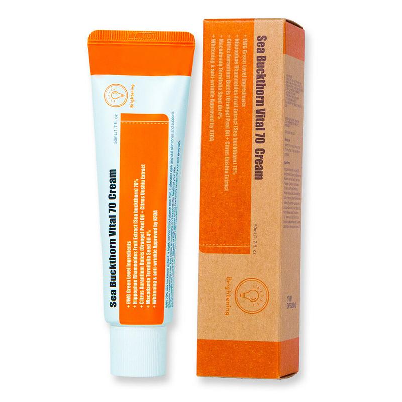 Кремы для лица Крем для лица с экстрактом облепихи PURITO Sea Buckthorn Vital 70 Cream 50 мл __57__1__tr1e-nf.jpg