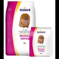 Сухой корм для собак, Sirius, для взрослых собак мелких пород