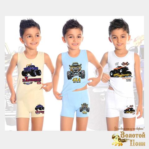 Комплект хлопок мальчику (1-8) 200306-ОТ7599