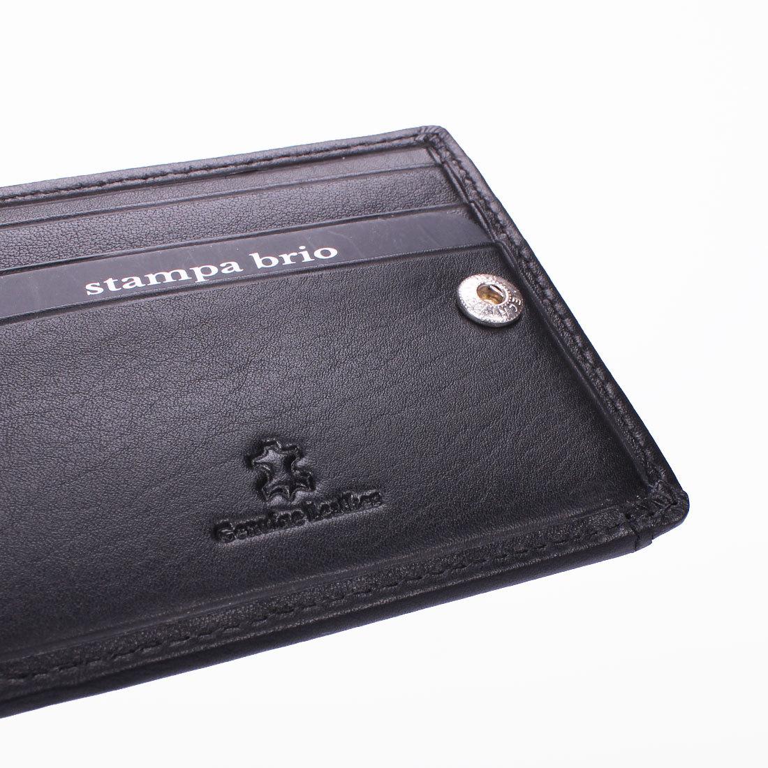 701 R - Зажим для купюр с монетником на кнопке и RFID защитой