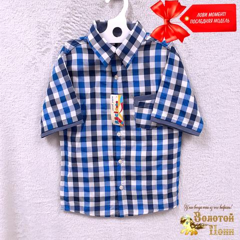 Рубашка мальчику (7-9) 210216-ОФ8110