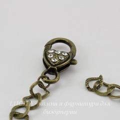 Основа для браслета Цепочка с замком, 22 см (цвет - античная бронза)