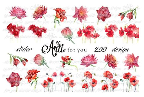 Слайдер Arti for You №299