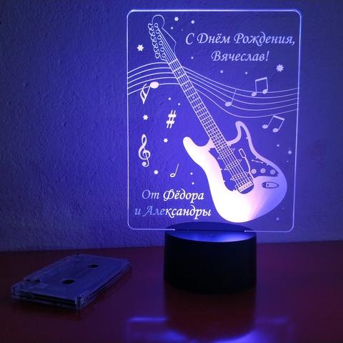 Электрогитара - подарок музыканту (Ваш текст)