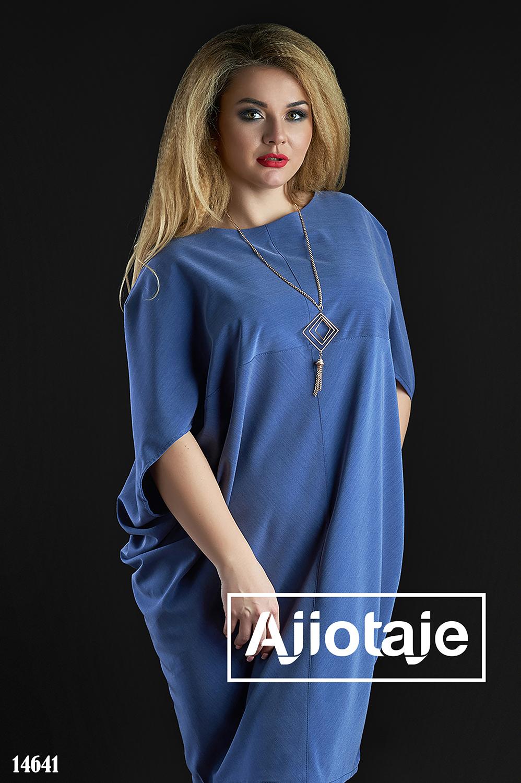 Платье цвета джинс с кулоном в комплекте