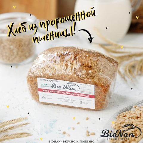 Bionan, Хлеб из пророщенной пшеницы, 350гр