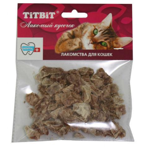 Titbit легкое говяжье (для кошек) - мягкая упаковка