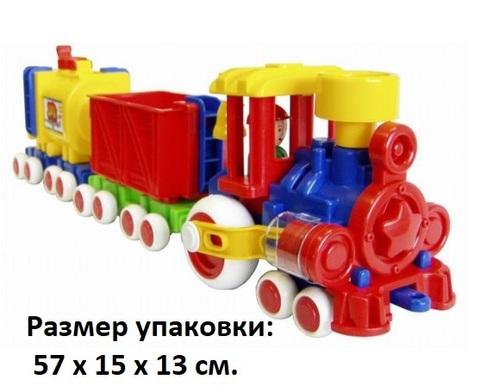 Паровозик Ромашка с 2 вагонами С-119-Ф (Форма)