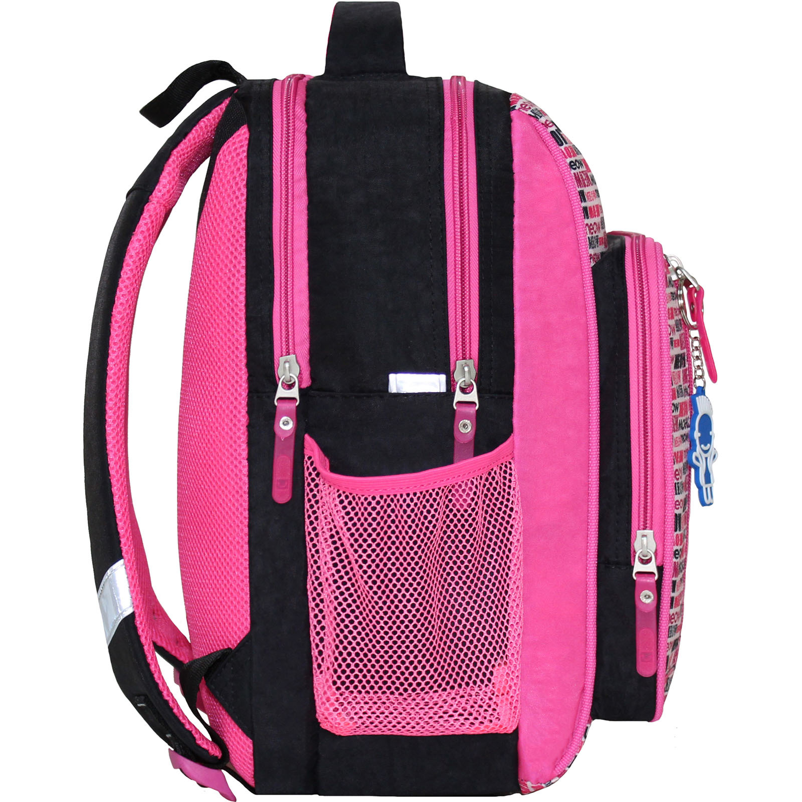 Рюкзак школьный Bagland Школьник 8 л. Черный 364 (0012870)
