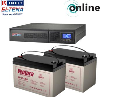 Комплект ELTENA E1000RTLT+ GP 12-100