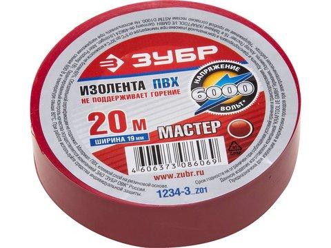Изолента ПВХ ЗУБР Электрик-20 красная, 20м х 19мм