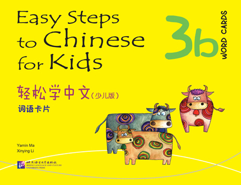 Easy Steps to Chinese for Kids (English Edition) Word Cards 3b