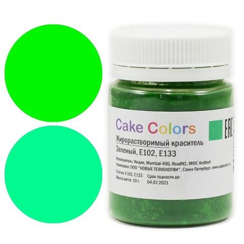 Краситель жирорастворимый Cake Colors Зеленый 10г.